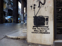 the television will not be... by aesthetics of crisis (CC BY-NC-SA 2.0) https://flic.kr/p/dT9oyX