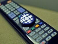 CBC Button by Rebecca Bollwitt https://flic.kr/p/9dwQhg (CC BY-NC-SA 2.0)