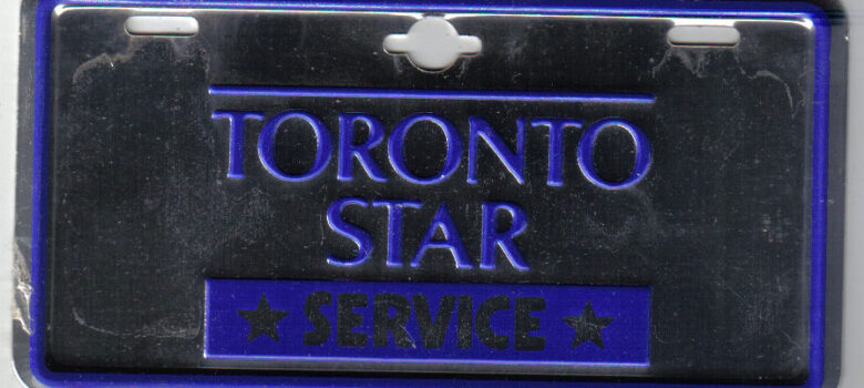 """TORONTO, ONTARIO 1960'S TORONTO STAR NEWSPAPER DELIVERY BICYCLE plate by Jerry """"Woody"""" https://flic.kr/p/5uYXR1 (CC BY-SA 2.0)"""